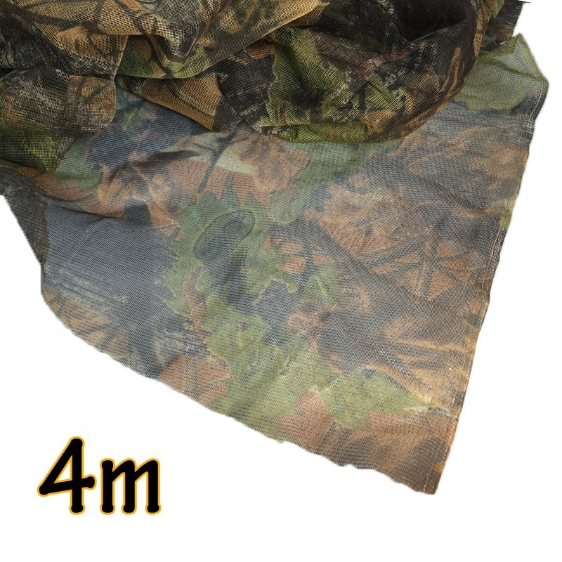 filet de camouflage anglais. Black Bedroom Furniture Sets. Home Design Ideas