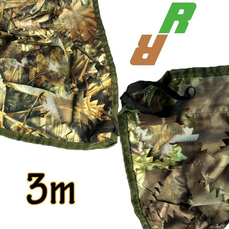 filet camouflage de chasse r versible 3d. Black Bedroom Furniture Sets. Home Design Ideas